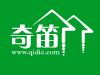 奇笛网 | 关注物联网创业