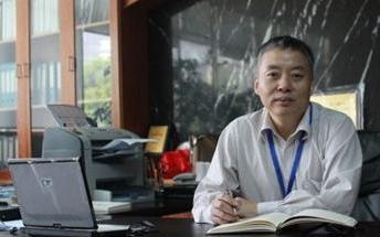 远望谷高级副总裁陈长安 | 奇笛网