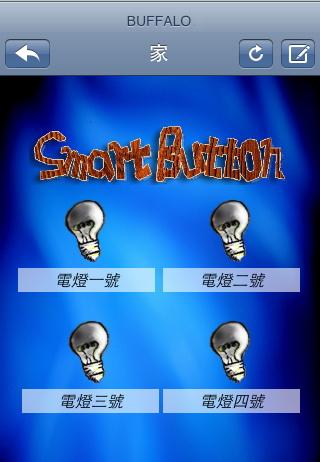 SmartButton智能插座大体验