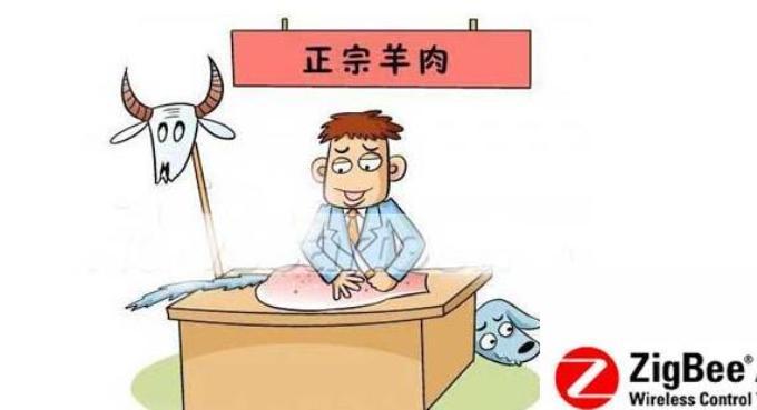 所谓的ZigBee科技联盟其实在全球也没几个人,这个的组织与其说是联盟,其实更像皮包公司,但就是这样一个公司,这样一个落后的技术,竟然在国内找到了市场,而且还骗倒了一大批人。 原因有二: 一、ZigBee联盟很狡猾,采取以华制华的策略 选一个假洋鬼子(华人)到中国市场来忽悠(他们说是沟通,帮助中国打赢物联网的产业战争。当然这些话鬼才信),因为长着一张中国人的脸,这样很容易具有欺骗性,容易得到国人的信赖,设想一下,假如一个真洋鬼子卖力地向你推销一个技术,并且这个技术是可能影响未来中国战略性新兴产业发展方
