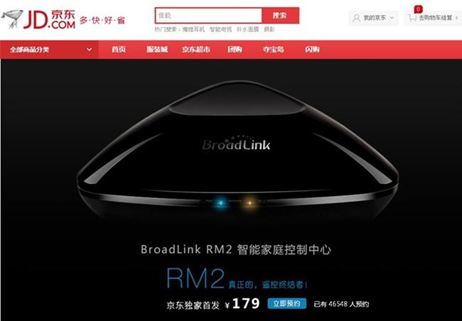 京东布局智能家居领域,投资、渠道并举,Broadlink系列在线预约过万