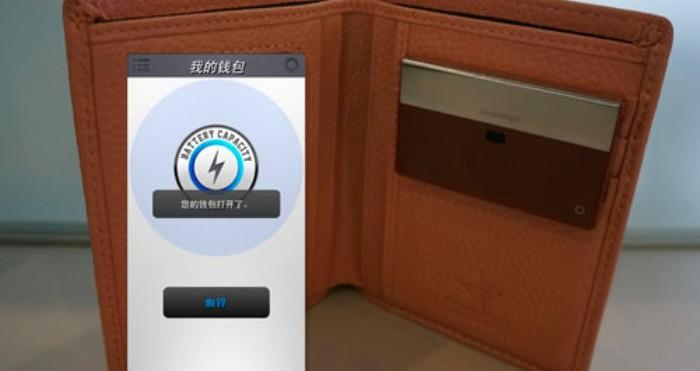 【体验微智能】:防丢钱包神器SmartWallit智能钱夹