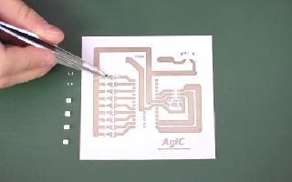 【开源有道】:电子爱好者的魔法棒AgIC套件