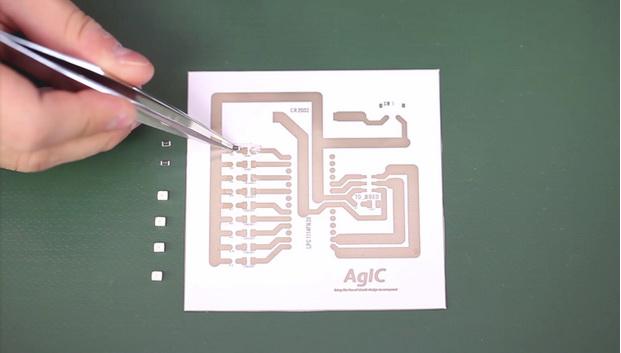 电子爱好者的魔法棒AgIC套件