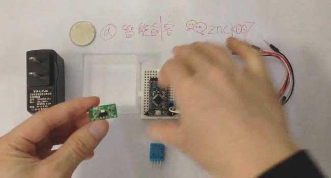 ams1117v3.3降压模块,无线模块只能用v3