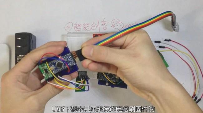 绥化吧:《智能家居网关》DIY制作图文教程01