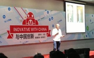 曲折中前进,谈谈中国的硬件创客们还缺些什么