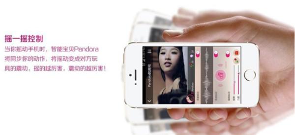 智能宝贝Pandora致力推动开启体感自娱新时代