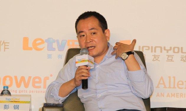 乐视TV高级副总裁彭钢谈智能家居