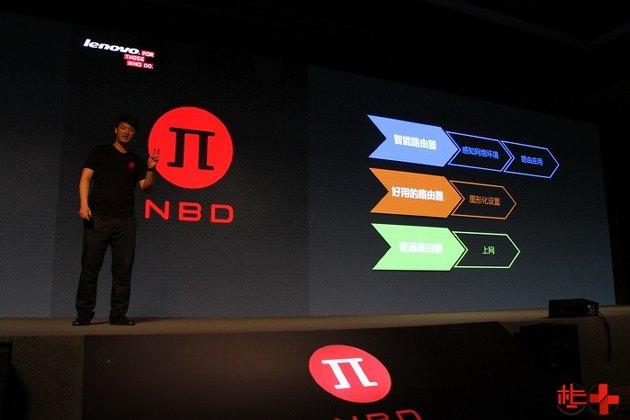 """联想利用新开发NBD互联网创业平台""""孵化""""出首批三个创新智能产品"""