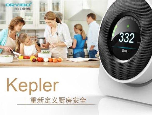 国内第一款上线Kickstarter的智能家居硬件:Kepler智能燃气报警器