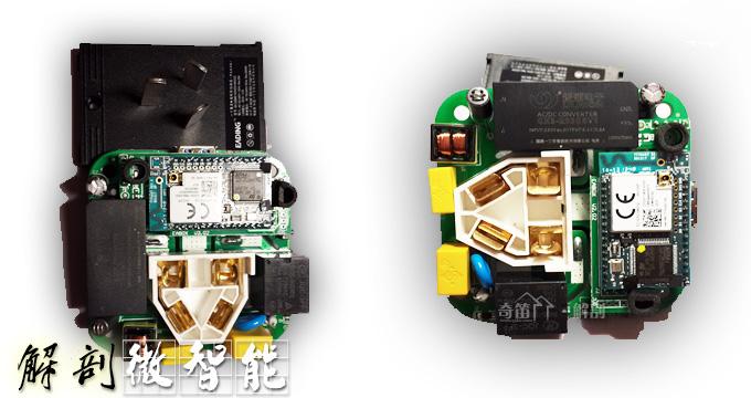 一丁魔盒超级智能插座之深度解剖