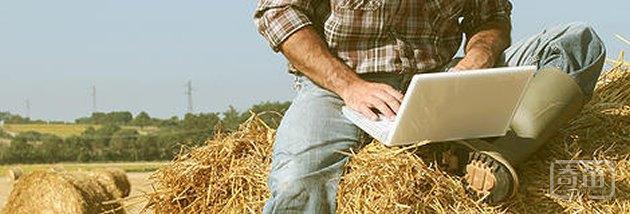以色列智能农业科技公司 AutoAgronom被中国远大收购,买入价应该会在2000万美元左右