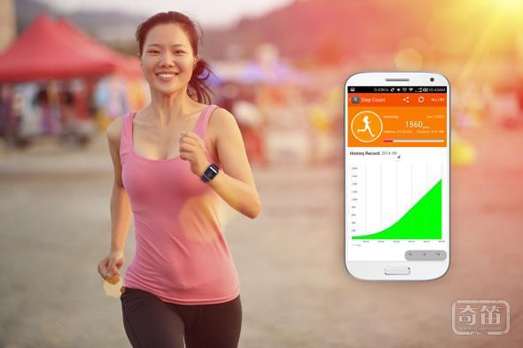 成都优好健康智能手表UWATCH能读懂用户情绪