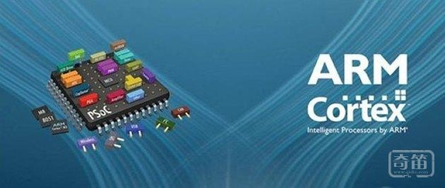 芯片巨头ARM挖掘物联网商机,开启芯片设计方案时代