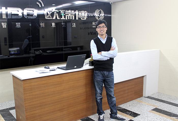 访深圳市欧瑞博电子有限公司CEO王雄辉先生