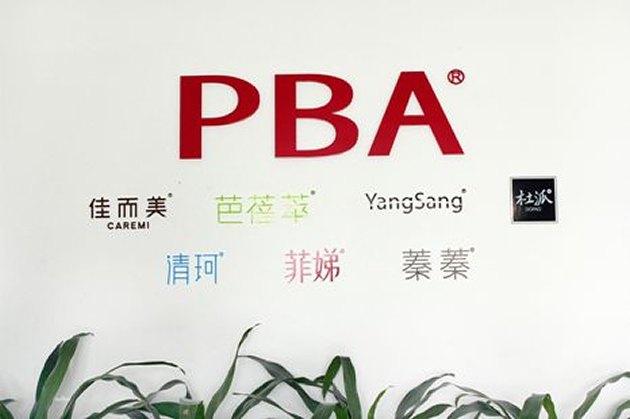 美妆电商平台PBA首款智能硬件成爆款,帮助用户收集数据,改善肌肤