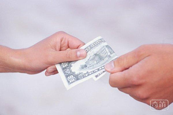 是态度也是能力,创业起步从借钱开始