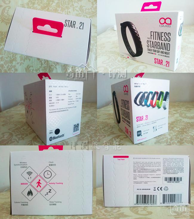 OAXIS智能手环开启星旅模式,妖眼评测之OAXIS手环开箱初识