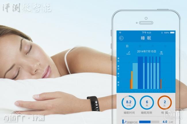 OAXIS Star.21智能健康手环深度评测
