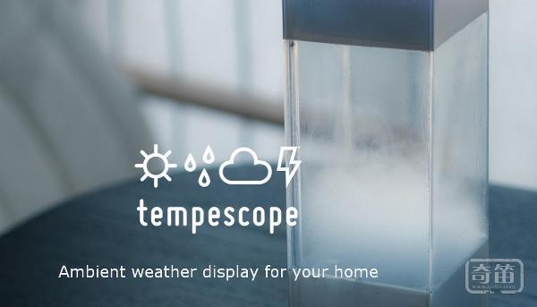 可视化天气预报器 Tempescope能让你看到刮风下雨