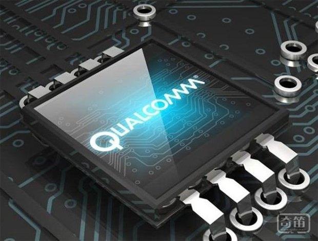 高通发力物联网,预25亿美元收购英国芯片设计厂商CSR