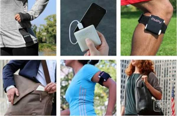 Ampy穿戴设备可以利用肢体动作为手机充电
