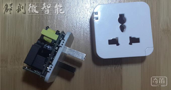 小K SmartPlug智能插座深度解剖