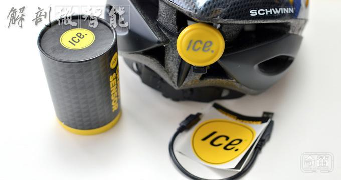 ICEdot应急传感器深度解剖