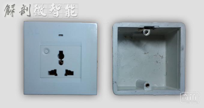 ZigBee 智能插座深度解剖