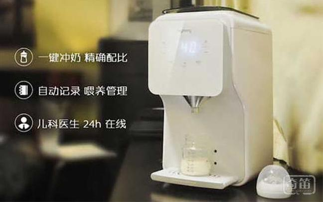 婴萌milking自动配奶机来帮你