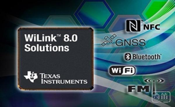 WiLink 8.0意欲实现智能家居无线技术的融合