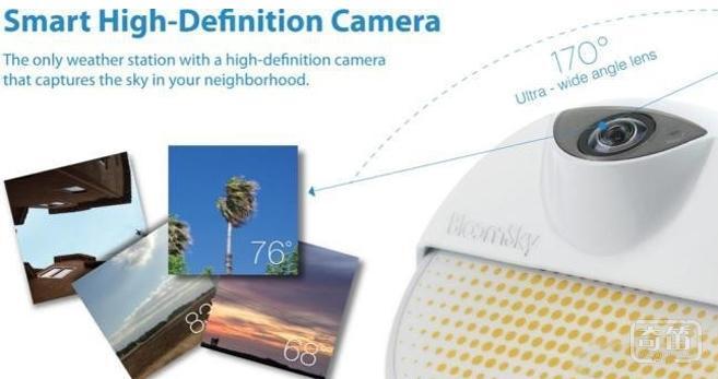BloomSky智能摄像头可以上知天文