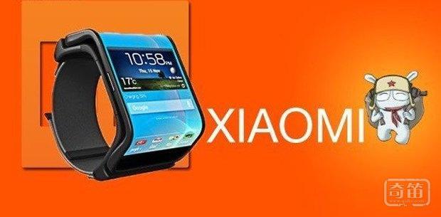 小米将推智能手表,与小米手机结合成为其延伸型配件
