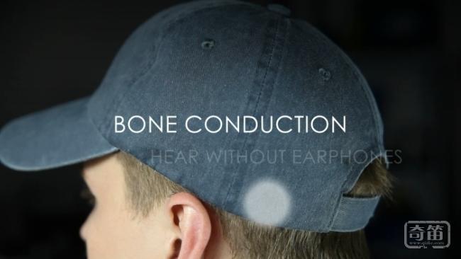 Cynaps骨传导蓝牙播放器能带帽听音乐