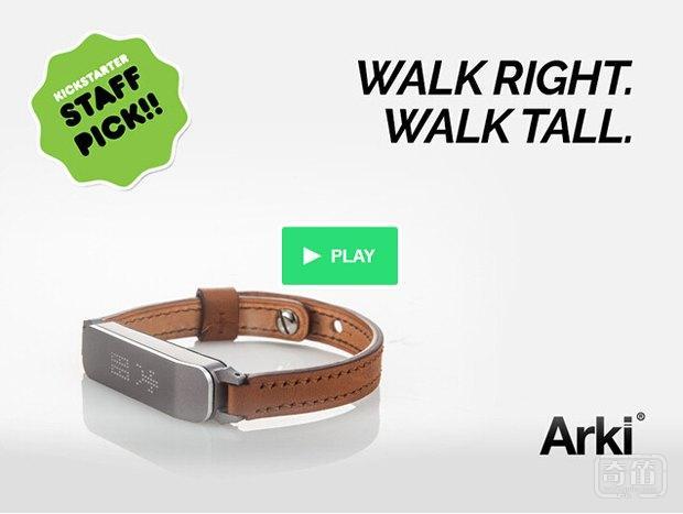 首尔硬件初创公司Zikto开发Arki可穿戴设备,在Kickstarter上一天募集了目标的一半