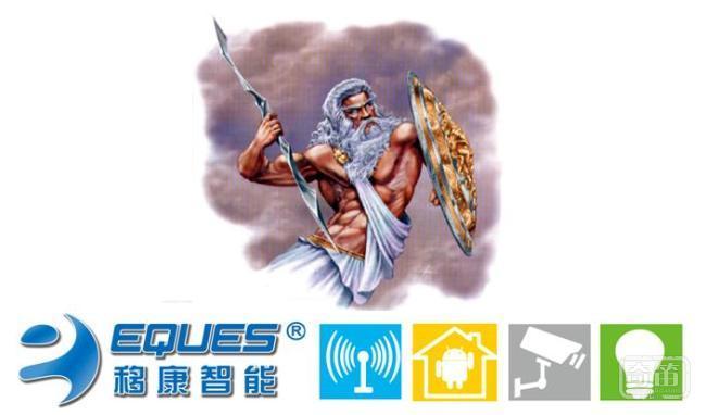 访上海移康智能科技有限公司总经理朱鹏程先生