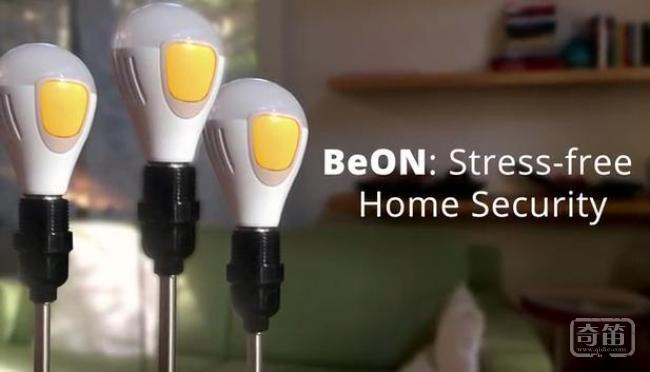 BeON成为世界首款照明与安防两手都硬的智能灯泡