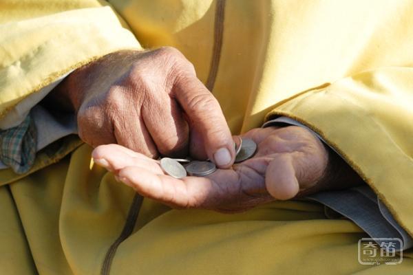 否极泰来,贫穷与富裕之间的切换16条
