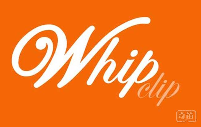 通过Whipclip快速截取视频并分享从而挣外快