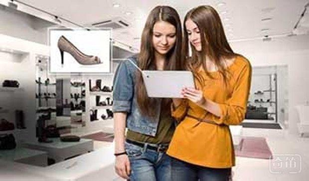 物联网究竟给消费者带来什么?