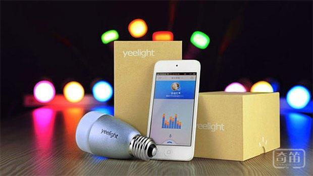 小米发布智能新品Yeelight智能灯泡:可变千种颜色 远程操控