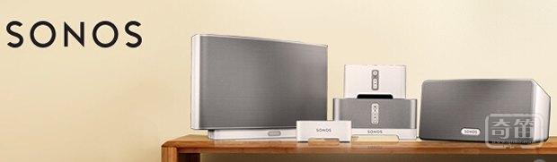 通过WiFi访问流媒体中的音乐,智能音箱制造商Sonos融资1.3亿美元
