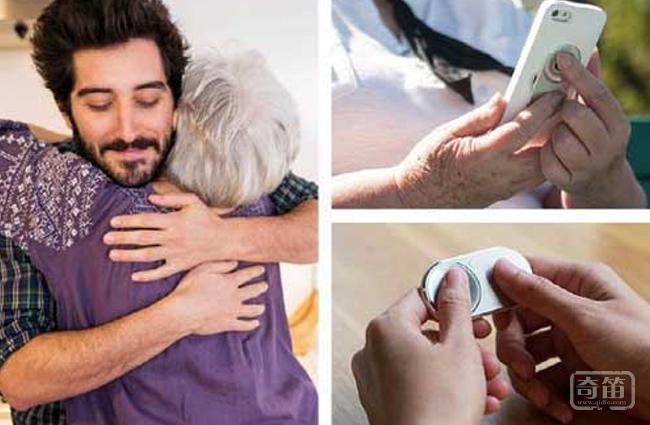 MOCA智能心率扫描器放在指尖就能随时检测身体状况