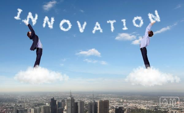IT业界各种创新模式总结梳理(上)