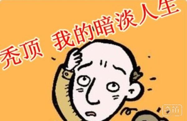 """说说周鸿祎入股酷派是病急乱投医还是""""走神""""了?"""