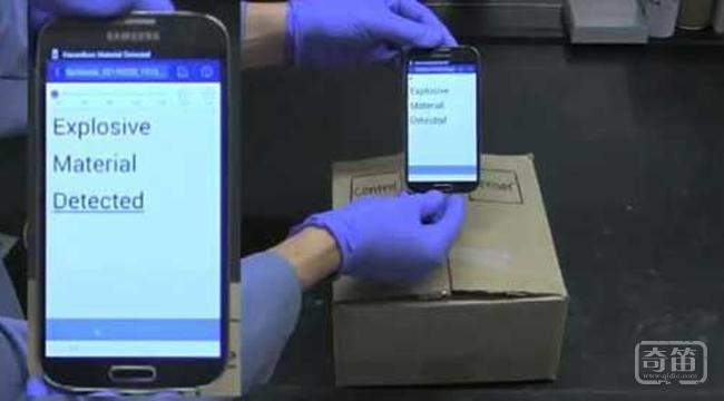 NFC标签可随时监测食品所散发出来的气味来判定是否过期