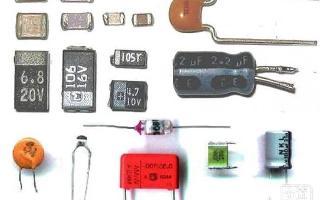 【硬件有道】:见名识意,从电容的名称认识电容的作用