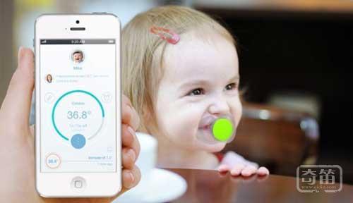 Pacif-i智能奶嘴能测体温还能监测宝宝活动范围
