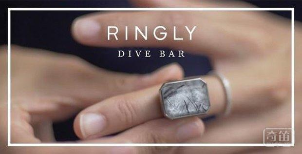智能首饰公司Ringly再获510万美元融资,专注消息提醒功能